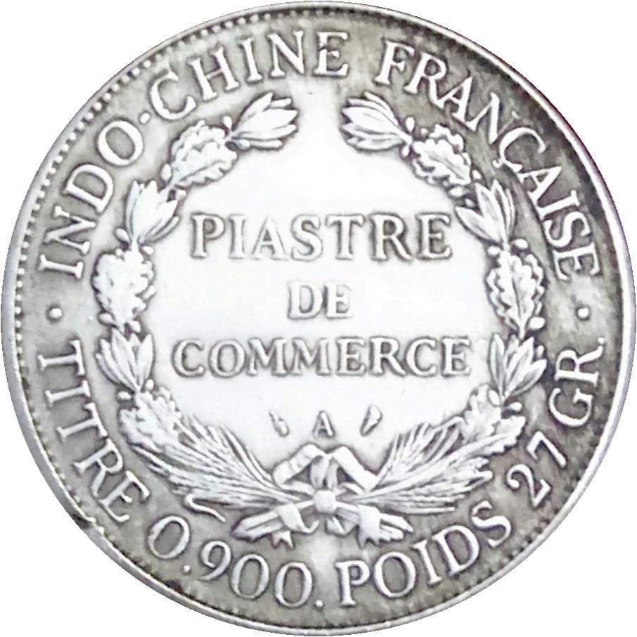 1947 FRENCH INDO-CHINA 1 PIASTRE KM#32.2 NICKEL COIN LAO VIETNAM CAMBODIA XF//AU